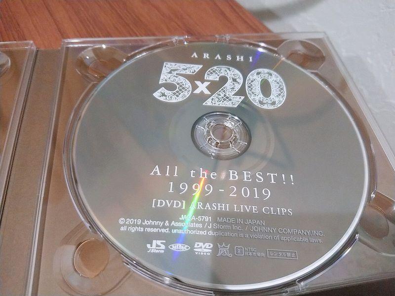 嵐 5 20 cd